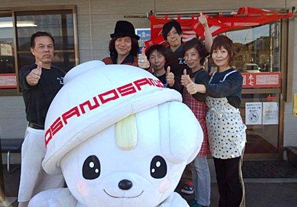 栃木テレビ取材時のダイアモンドユカイ氏とさのまるとスタッフ写真