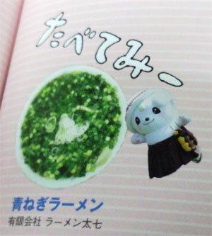201310_sanomaru_book02_fix
