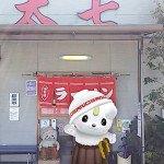 sanomaru_app03